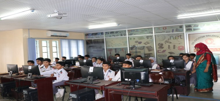 BSISC ICT Lab