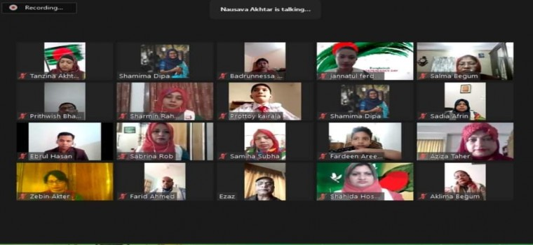 BSISC virtually  celebrated 'Independence DAY 2021'