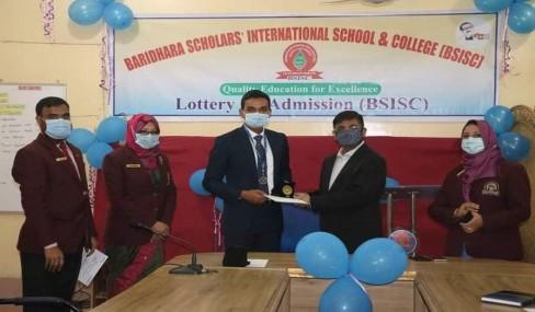 BSISC students  achieved world highest&Dailystar  award