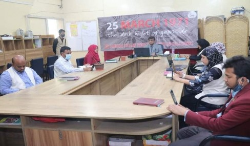 BSISC virtually  Observed 'GENOCIDE DAY 2021'